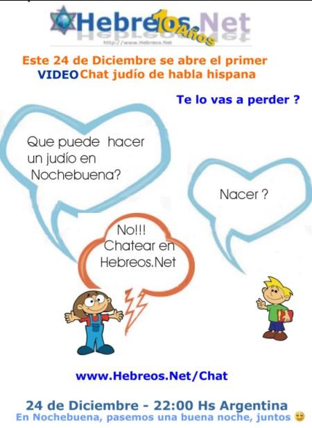 VideoChatHEBREOS