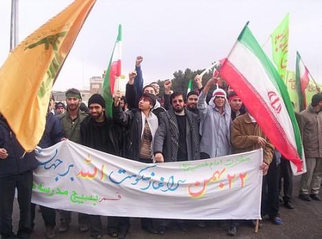 La ASAI en Iran